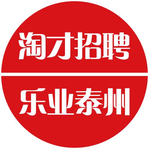 江苏中程建筑有限公司